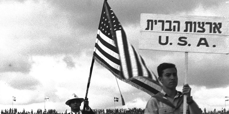 American flag flies for freedom at 1950 Maccabia Games in Israel