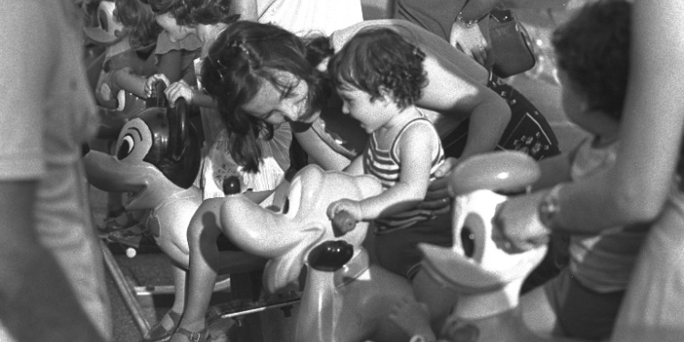 An Israeli child's delight at Toy and Music Fair, Tel Aviv, August 1975